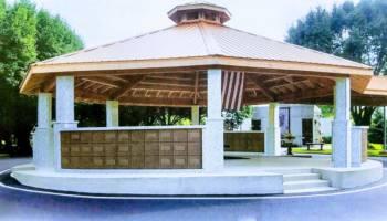 Our_Rotunda